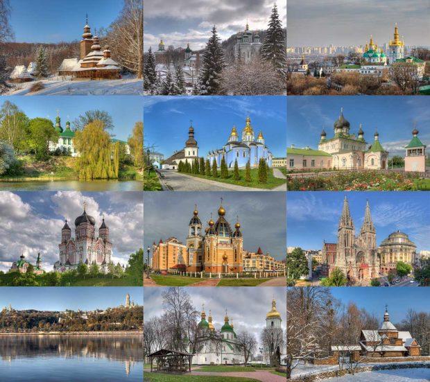 храмы Киева