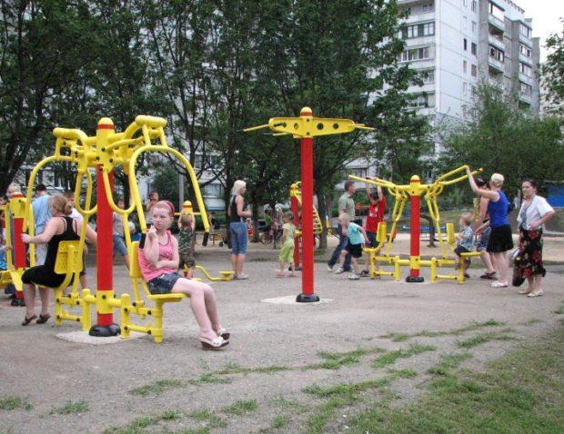Фото: kharkov.dozor.ua