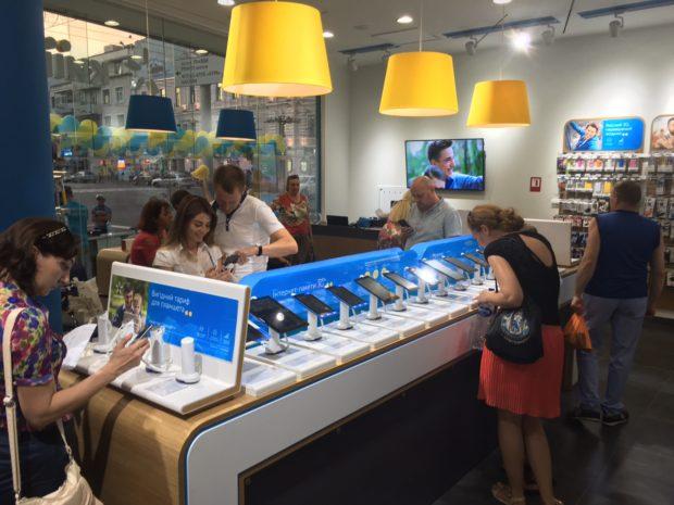 открытие магазина Киевстар
