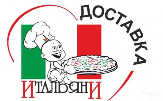 Итальяни
