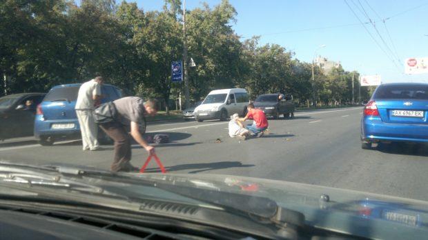 Фото: Авто Харьков City