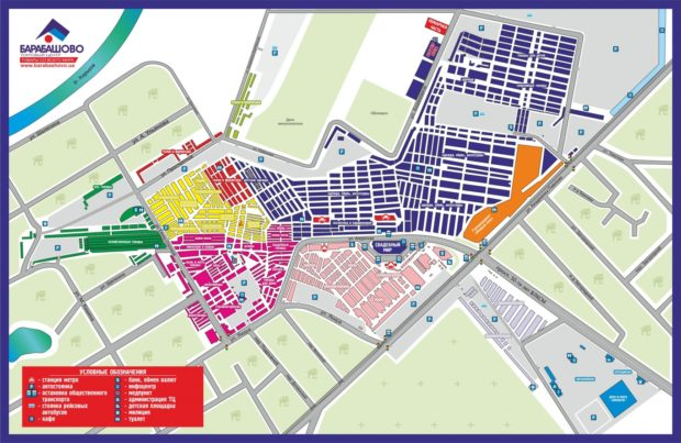 Карта Барабашово