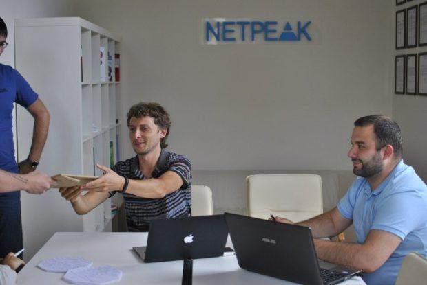 Netpeak Харьков