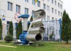 Памятник газовой задвижке