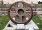 Памятник шестеренке
