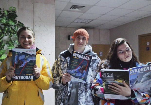 Rozdoum/Gentleware Ukraine Харьков