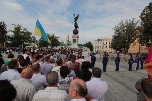 День Независимости. Харьков 2016