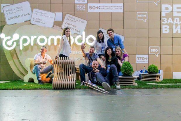 Компания Promodo, Харьков