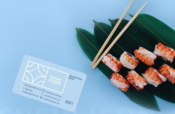 Суши в Харькове от Sushi Icons