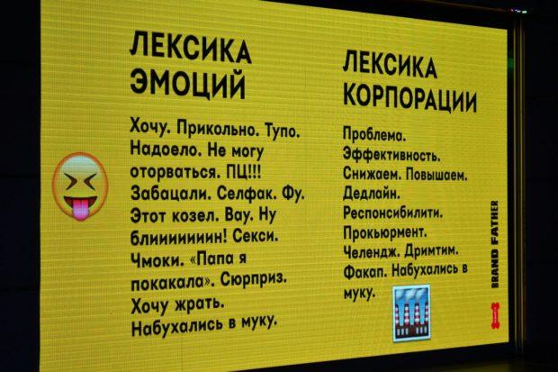 Фото - Mykharkov.info