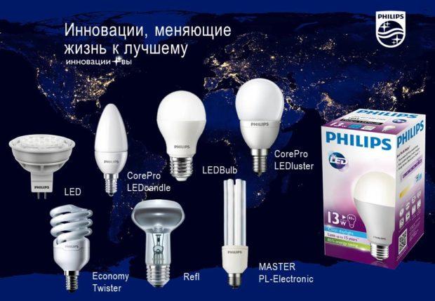 лампочки Philips