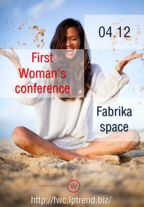 First Woman's conference Харкьов