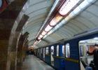 станция метро бекетова пакет