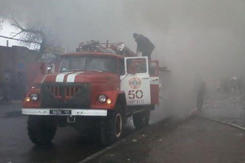 пожар чп чугуев спасатели