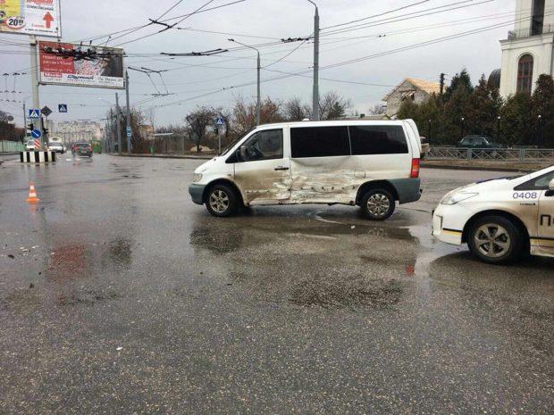 авария дтп