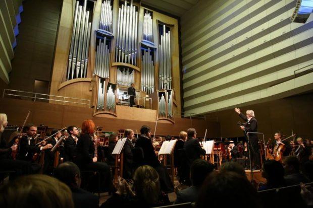 филармония орган