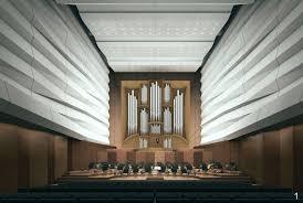 орган филармония концерт