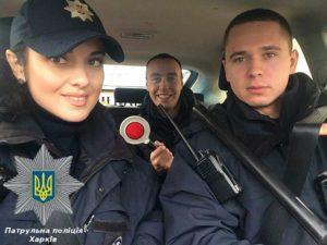патрульные безопасность