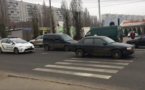дтп авария патрульные