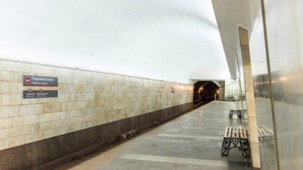 станция метро вокзал рельсы