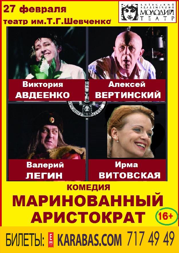 фото ккз украина