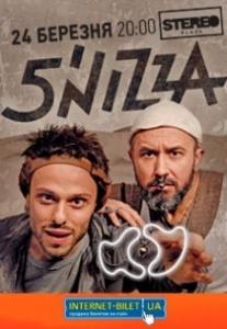 5nizza(пятница) Харьков
