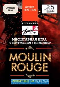 MOULIN ROUGE Харьков