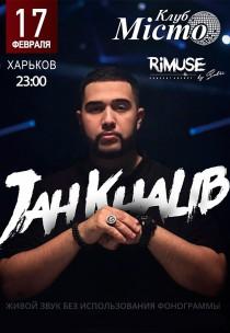 JAH KHALIB Харьков