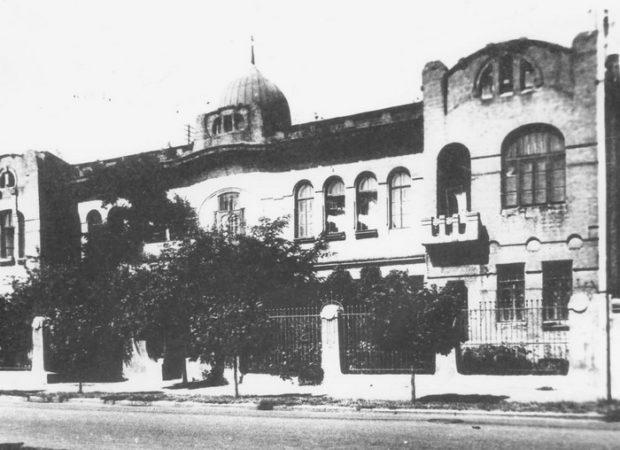 дом Шарапа