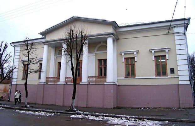 Здание морга