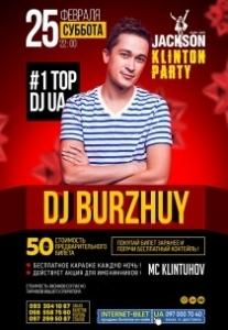 DJ BURZHUY Харьков