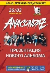 ANACONDAZ Харьков
