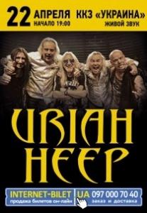 URIAH HEEP Харьков