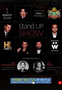 Stand Up show Харьков
