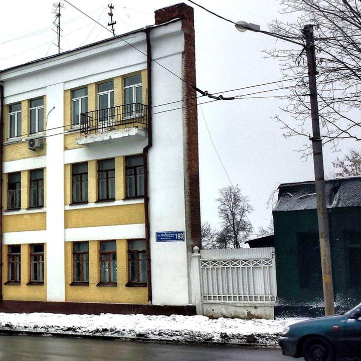 Здания необычной конфигурации