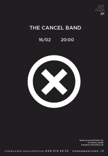 The Cancel Band Харьков