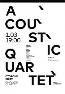 Acoustic Quartet Харьков