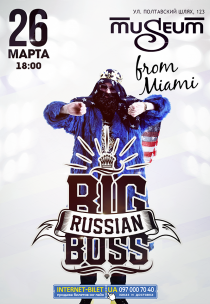 Big Russian Boss Харьков