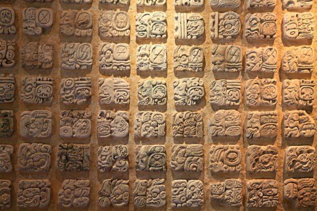 Кнорозов, майя