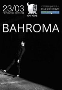 BAHROMA Харьков