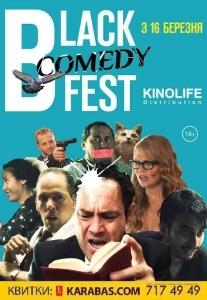 Black Comedy Fest Харьков