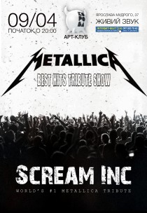 METALLICA tribute show by Scream Inc. Харьков