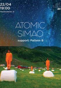 Atomic Simao Харьков