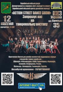 Action Street Dance Show Харьков