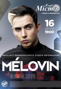 MELOVIN Харьков