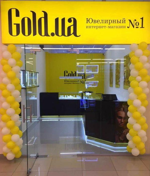 магазин gold.ua в харькове