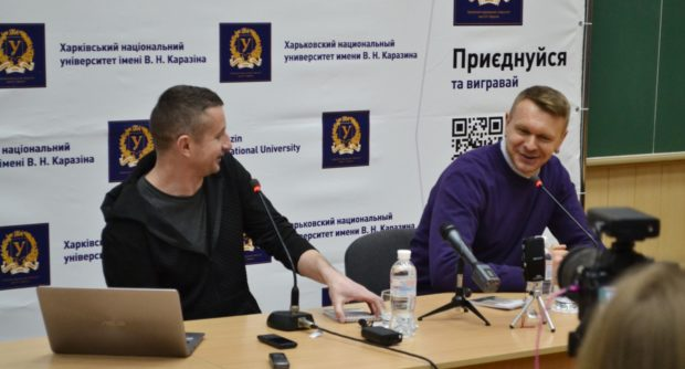 Сашко Положинський ы Сергій Жадан