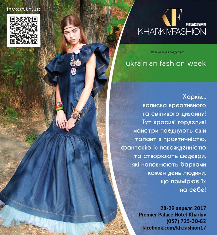 Форум веб дизайнеров fashion