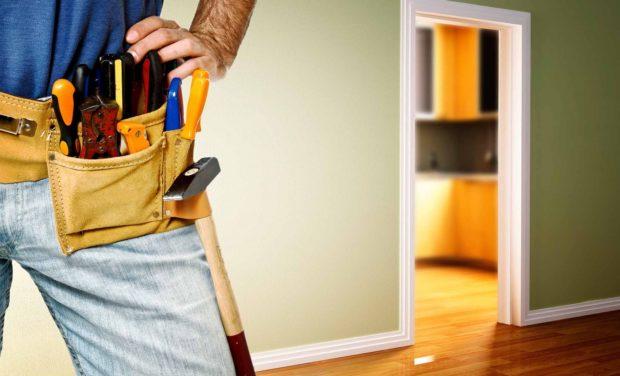 Вызов домашнего мастера