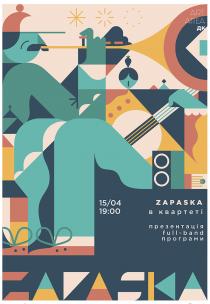ZAPASKA Харьков